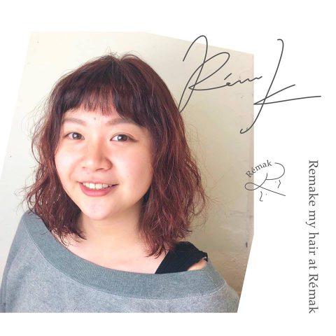 仲夏の髮色提案 - 玫瑰蜜茶色 20