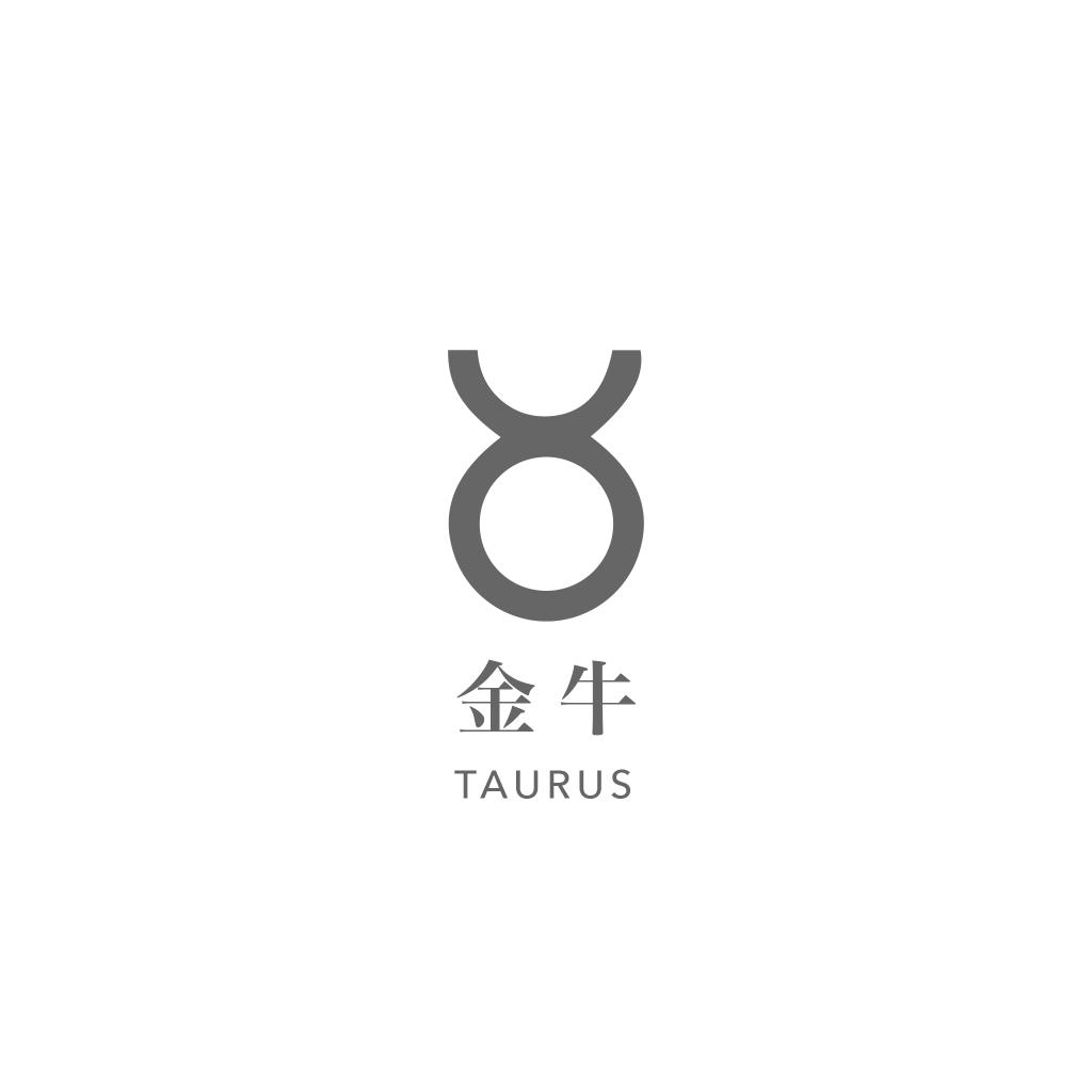 2019下半年土象星座運勢與髮型提案- 摩羯/金牛/處女 47