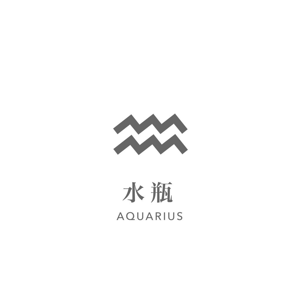 2019下半年風象星座運勢與髮型提案- 水瓶/雙子/天秤 38